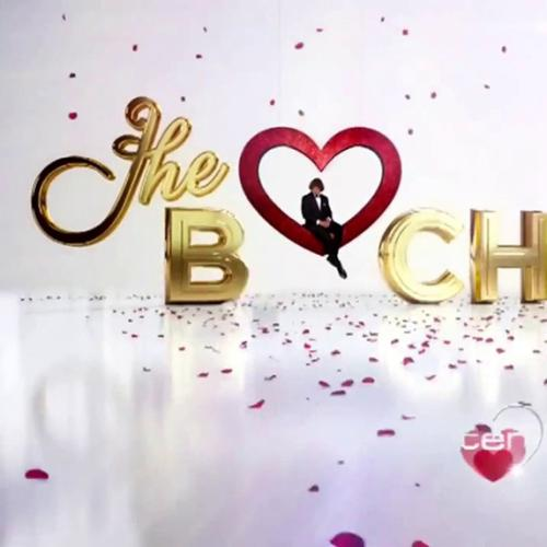 You Can Apply Now For The Bachelor Season Seven
