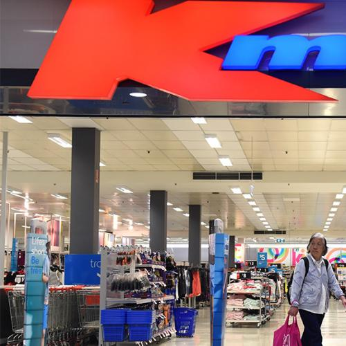 Is This The 2018 Version Of Kmart's Holy Grail Mesh Togs?