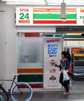 http://A%20Monday,%20Aug.%2031,%202015%20file%20photo%20of%20a%207-Eleven%20store%20in%20Brisbane.%20A%20Senate%20Education%20and%20Employment%20References%20Committee%20is%20holding%20a%20special%20public%20hearing%20focusing%20on%20reports%20of%207-Eleven%20has%20been%20under%20paying%20workers.%20(AAP%20Image/Dan%20Peled)%20NO%20ARCHIVING