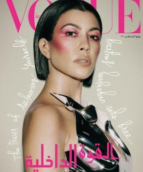 Kourtney Kardashian Calls Her Time On KUWTK 'Toxic'